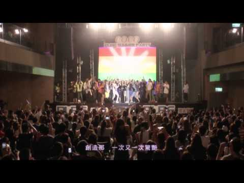 Coco Lee 李玟 盛開 Illuminate Official 官方 HD MV