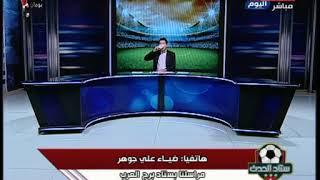 أخبار منتخب مصر  التفاصيل الحصرية واخر استعدا ...