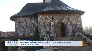 """Hramul Manastirii """"Sfantul Apostol Filip"""" de la Adamclisi"""