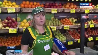 Турецкие огурцы и помидоры могут вытеснить выращенные дома
