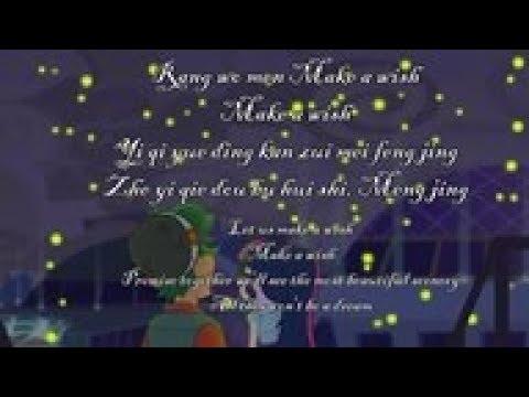 Vic Zhou - Make A Wish Lyrics (With English Translation) (Timber and Twilight)