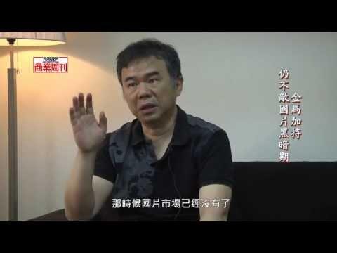 總舖師導演陳玉勳:我跟自己賭氣,才去拍廣告