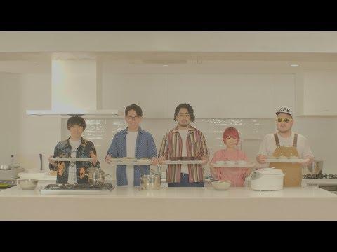 フレンズ「iをyou」テレビ東京ドラマ24 『きのう何食べた?』エンディングテーマ