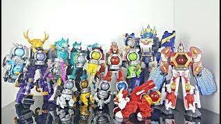 DX Super Sentai Kyuranger 宇宙戦隊キュウレンジャー