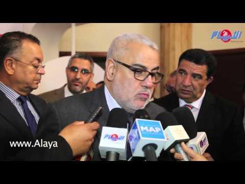 بوابة جديدة تصالح المغاربة مع إداراتهم