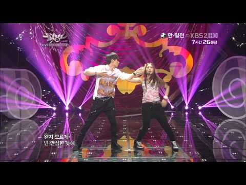 【1080P】BoA ft.EunHyuk(Super Junior)- Only One@ Comeback Stage (10 Aug,2012)