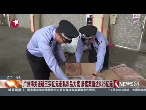 News 24 Report: Chinese crackdown on farmed salmon smugglers