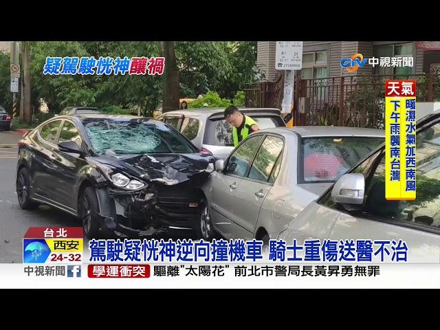 轎車逆向行駛直撞機車 50歲騎士命危搶救