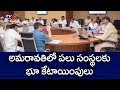 Key Decisions taken in AP Cabinet Meet