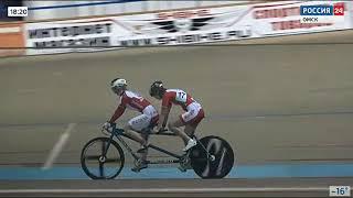 В Омском велотреке прошёл чемпионат России по велоспорту среди слабовидящих спортсменов