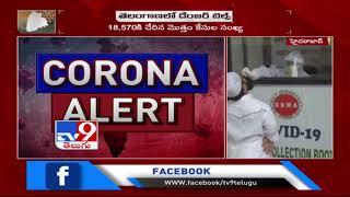 Coronavirus creates chaos in Pragathi Bhavan..