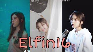 Elfin-Chiêm ngưỡng giọng hát của hot girl vạn người mê