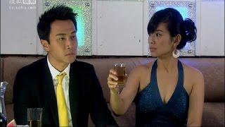 Hợp đồng hôn nhân 2009 Tập 13 | Thuyết minh
