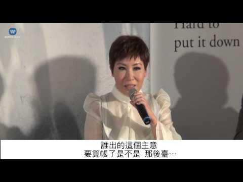 黃小琥 Tiger Huang - 琥姊女兒的心底話
