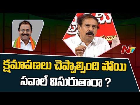CPI Ramakrishna challenge to Somu Veerraju on Tirupati development
