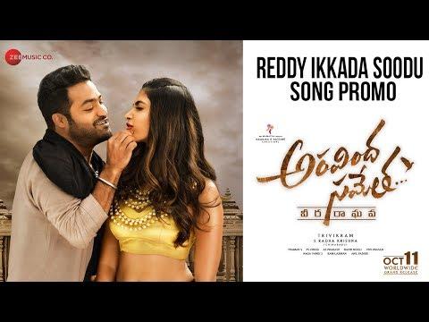Reddy-Ikkada-Soodu-Song-Promo---Aravindha-Sametha