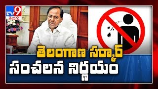 Telangana government takes key decision to combat Coronavi..