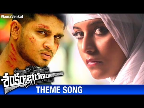 Sankarabharanam-Movie-Theme-Song