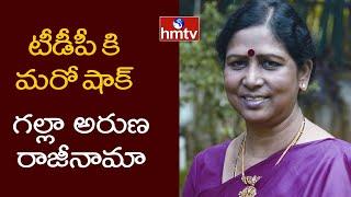 Galla Aruna Kumari tenders resignation to TDP politburo me..