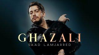 Saad Lamjarred - Ghazali (EXCLUSIVE Music Video) | 2018 | ( سعد لمجرد - غزالي ( فيديو كليب حصرياً