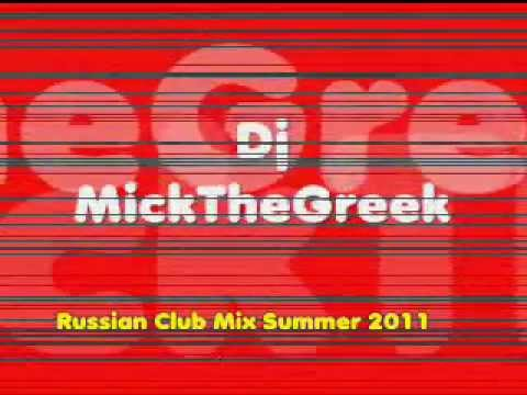 Russian Club Mix Summer 2011