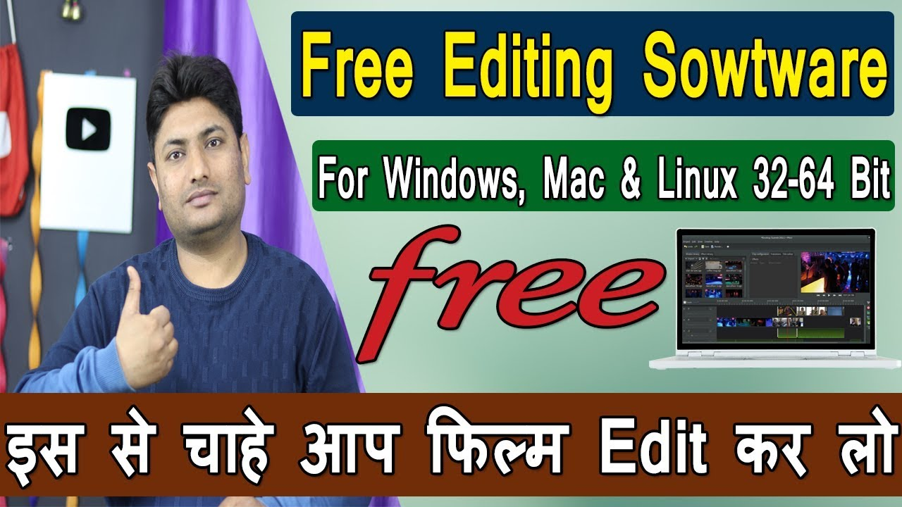 video-editor-free-software-download