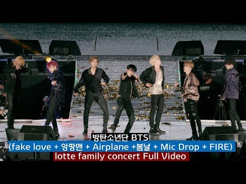 방탄소년단 BTS Full Ver.(fake love + 앙팡맨 + Airplane +봄날 + Mic Drop + FIRE), 롯데팸콘@180622