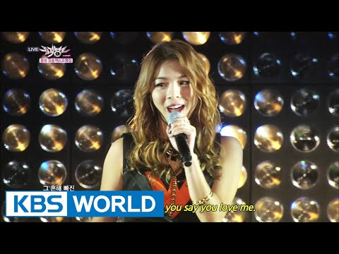 Ailee - Don't Touch Me | 에일리 - 손대지마 [Music Bank HOT Stage / 2014.10.03]