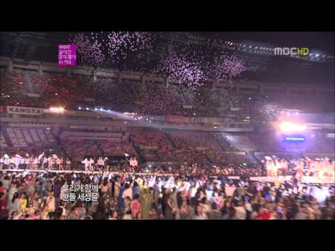 [HD] 120930 SM Town - Hope (Ending) @ SMTown Seoul