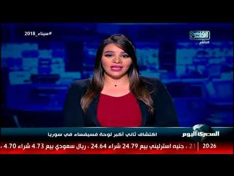 اكتشاف ثانى أكبر لوحة فسيفساء في سوريا