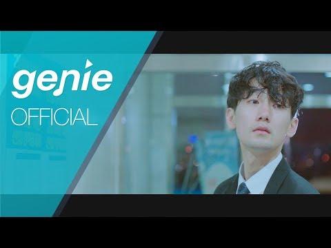 신용재(포맨) SHIN YONG JAE(4MEN) - 오늘 TODAY Official M/V