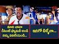 మాది చాలా డీసెంట్ ఫ్యామిలీ అండి..  Sunil Comedy Scenes   Telugu Movie Comedy Scenes   NavvulaTV