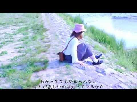 【MV】Stood!!/マチルダにおねがい
