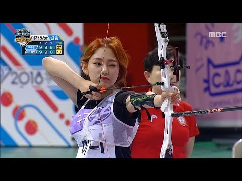 [HOT]  Play a second match,아이돌스타 육상 선수권대회 20180926