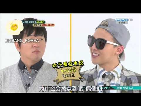 131204 Weekly Idol 一週偶像 - G-Dragon Cut 上 簡易中字