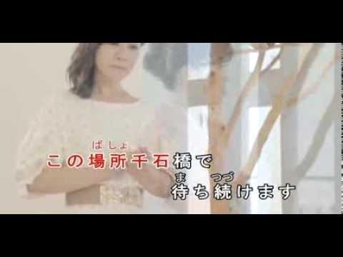 龍千玉vs江志美-千石橋MV