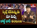 Rocket Raghava About Skit Preparation & Cold War Between Teams