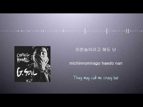 G.SOUL - Superstar LYRICS 가사 [HAN/ROM/ENG]