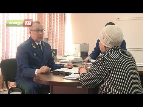 В Апатитах побывал прокурор Мурманской области Василий Щербаков