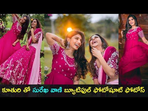 Actress Surekha Vani, her daughter Supritha's latest photoshoot moments