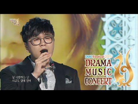 [Secret Garden O.S.T] Shin Yong-jae - That Man & Reason, 신용재 - 그 남자 & 이유, DMC Festival 2015