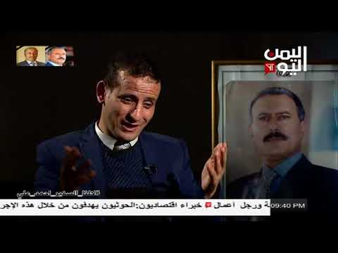 """عاطف الجند"""" لقاء اليوم """" الطلاب اليمنيين بالخارح"""