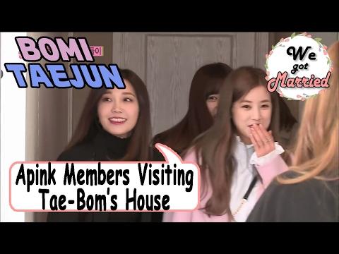 [We got Married♥] Bomi&Taejun Inviting Apink Members 20170204