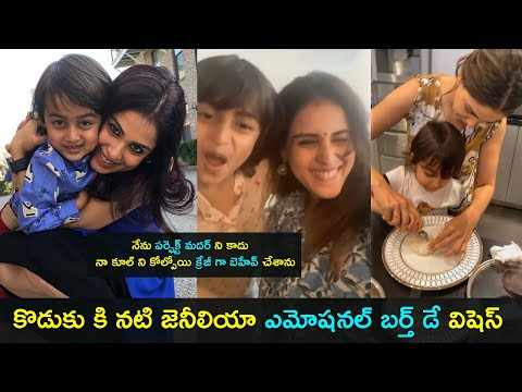 Actress Genelia emotional wishes to her son Rahyl on his birthday