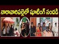 Movie Shoot in Naravaripalle: Actor in  Chandrababu Get-up speaks