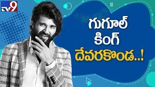 Vijay Deverakonda is google's most searched south Indian s..