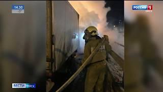 Два автомобильных пожара произошло сегодня в Омске