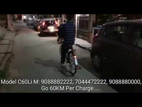 C60Lithium Electric Cycle M:9088882222 & 9088880000 Dream Electric Bike