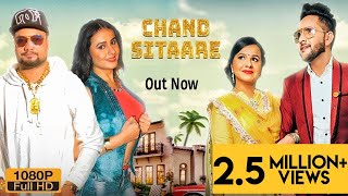 Chand Sitaare – Bani Kaur – KD