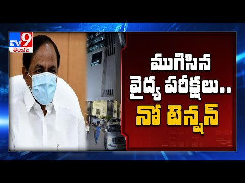 Six medical tests conducted for CM KCR at Yashoda Hospital